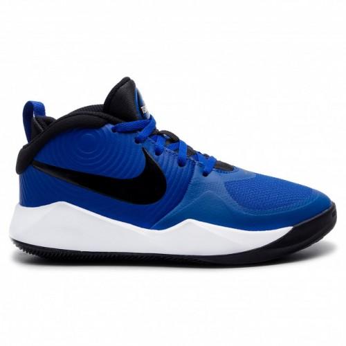 Sapatilhas Nike Team Hustle D9